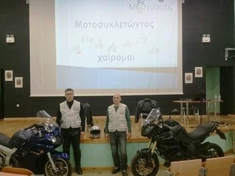 scoala moto motoadn