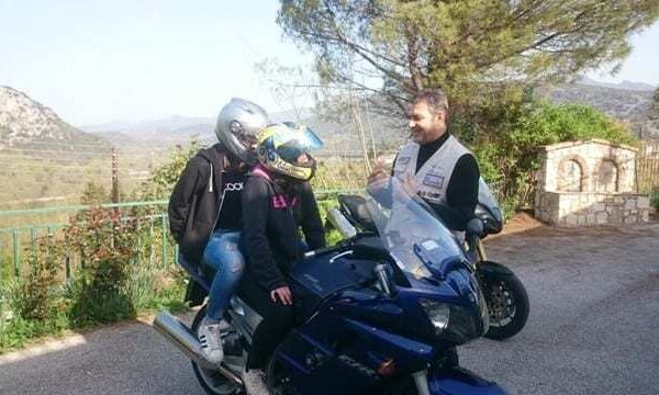 motoe-how-to